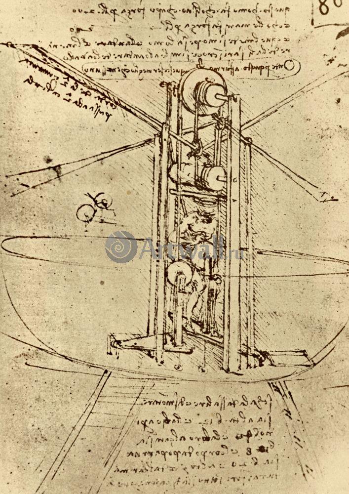 Да Винчи Леонардо, картина Репродукция 40639Да Винчи Леонардо<br>Репродукция на холсте или бумаге. Любого нужного вам размера. В раме или без. Подвес в комплекте. Трехслойная надежная упаковка. Доставим в любую точку России. Вам осталось только повесить картину на стену!<br>