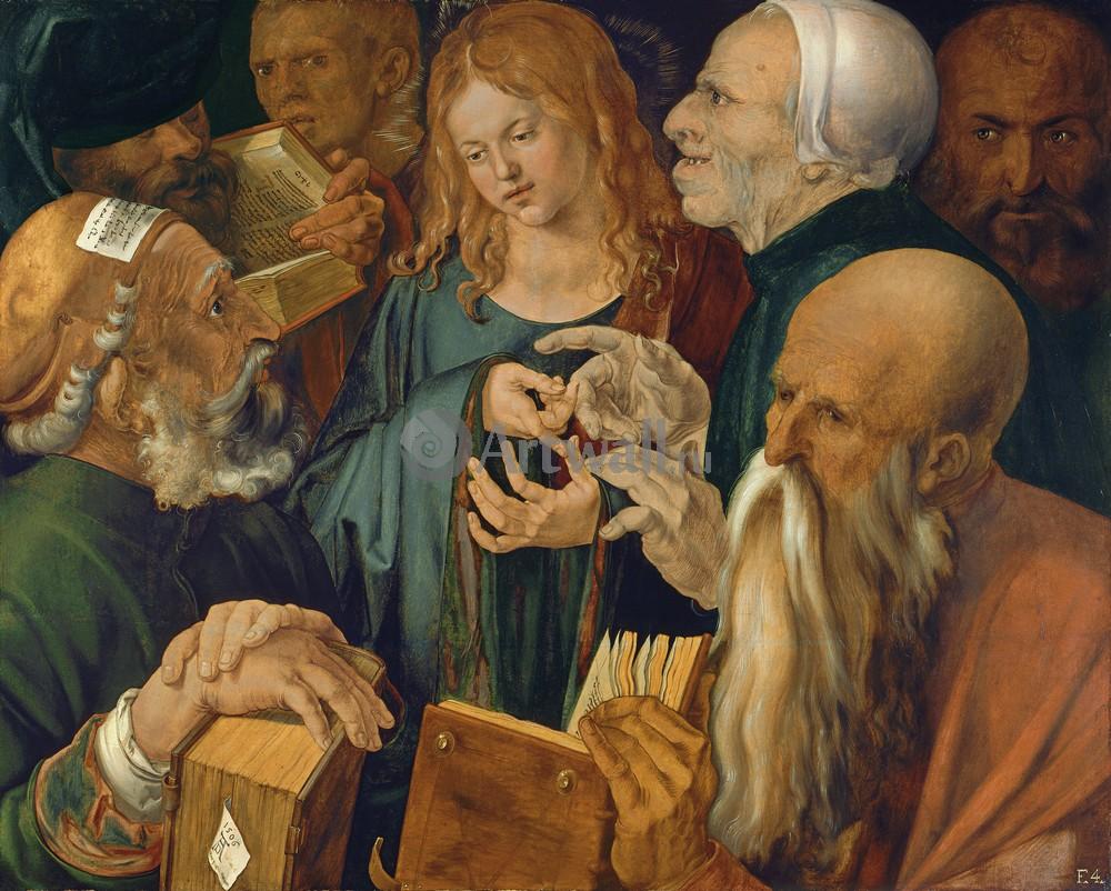 Дюрер Альбрехт, картина Иисус среди докторовДюрер Альбрехт<br>Репродукция на холсте или бумаге. Любого нужного вам размера. В раме или без. Подвес в комплекте. Трехслойная надежная упаковка. Доставим в любую точку России. Вам осталось только повесить картину на стену!<br>
