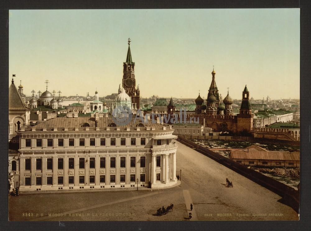 Постер Москва - старые фотографии Кремль, Царская площадьМосква - старые фотографии<br>Постер на холсте или бумаге. Любого нужного вам размера. В раме или без. Подвес в комплекте. Трехслойная надежная упаковка. Доставим в любую точку России. Вам осталось только повесить картину на стену!<br>