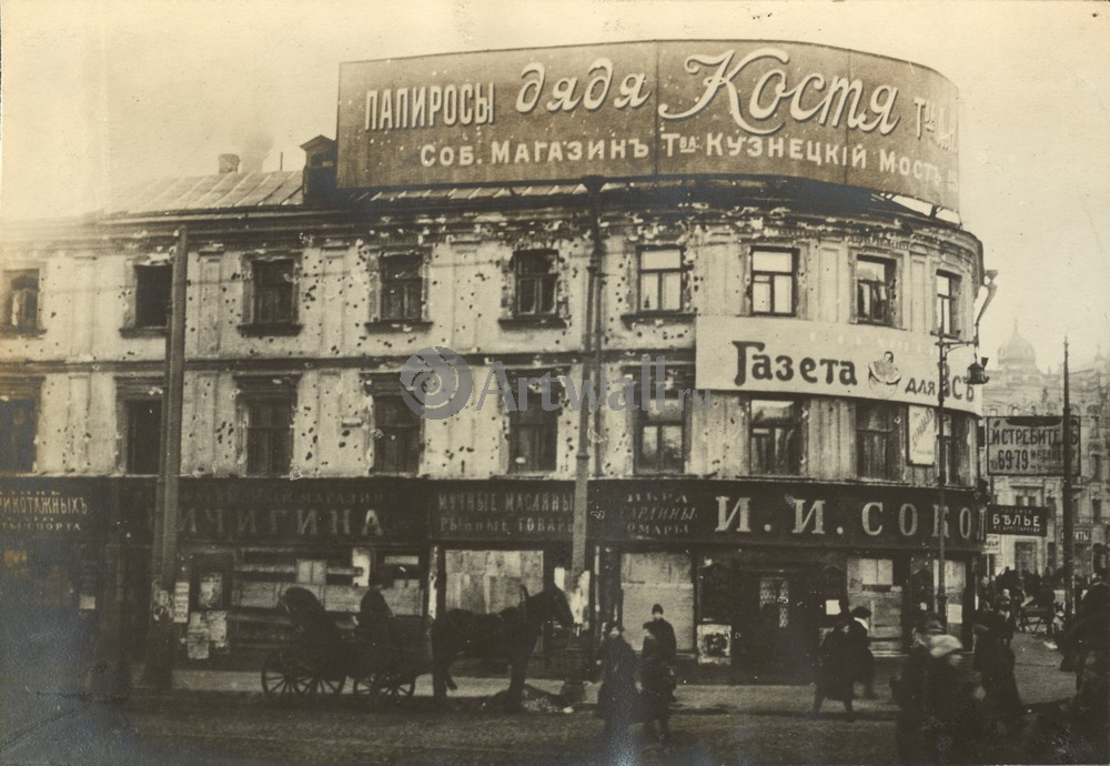 Постер Москва - старые фотографии Москва 1917 4Москва - старые фотографии<br>Постер на холсте или бумаге. Любого нужного вам размера. В раме или без. Подвес в комплекте. Трехслойная надежная упаковка. Доставим в любую точку России. Вам осталось только повесить картину на стену!<br>