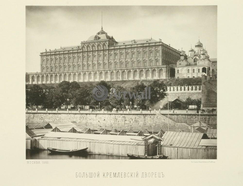 Постер Москва - старые фотографии Большой Кремлевский дворецМосква - старые фотографии<br>Постер на холсте или бумаге. Любого нужного вам размера. В раме или без. Подвес в комплекте. Трехслойная надежная упаковка. Доставим в любую точку России. Вам осталось только повесить картину на стену!<br>