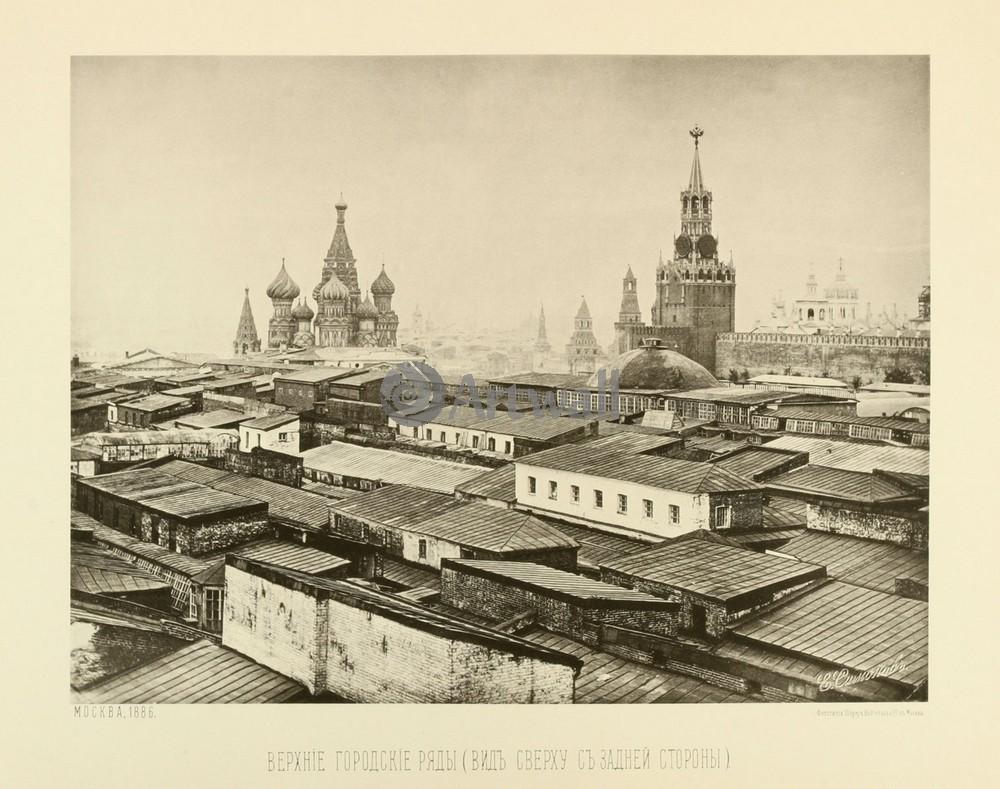 Постер Москва - старые фотографии Верхние городские ряды 21Москва - старые фотографии<br>Постер на холсте или бумаге. Любого нужного вам размера. В раме или без. Подвес в комплекте. Трехслойная надежная упаковка. Доставим в любую точку России. Вам осталось только повесить картину на стену!<br>