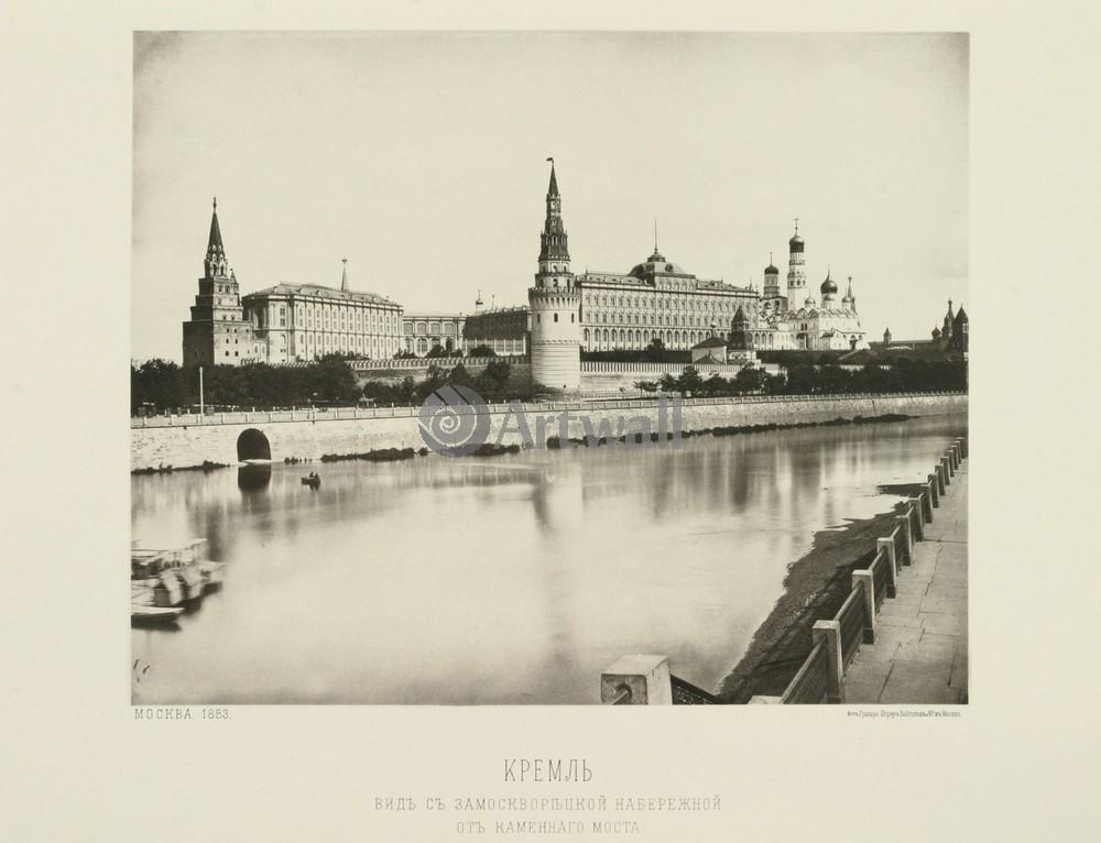 Постер Москва - старые фотографии Кремль 1Москва - старые фотографии<br>Постер на холсте или бумаге. Любого нужного вам размера. В раме или без. Подвес в комплекте. Трехслойная надежная упаковка. Доставим в любую точку России. Вам осталось только повесить картину на стену!<br>