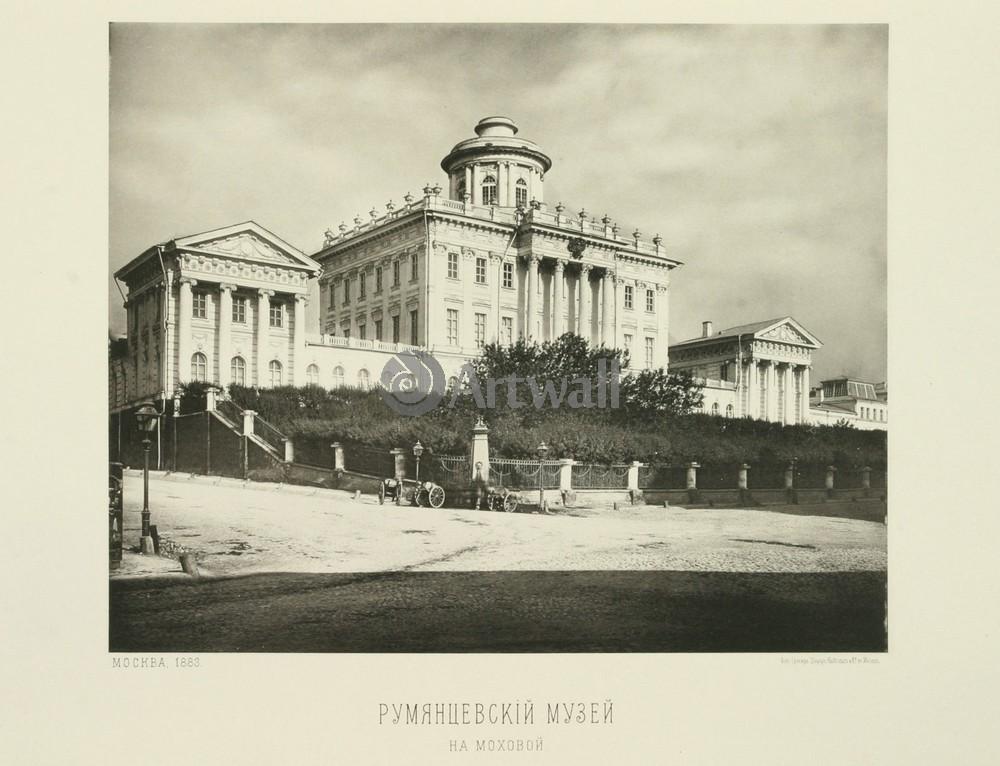 Постер Москва - старые фотографии Румянцевский музейМосква - старые фотографии<br>Постер на холсте или бумаге. Любого нужного вам размера. В раме или без. Подвес в комплекте. Трехслойная надежная упаковка. Доставим в любую точку России. Вам осталось только повесить картину на стену!<br>