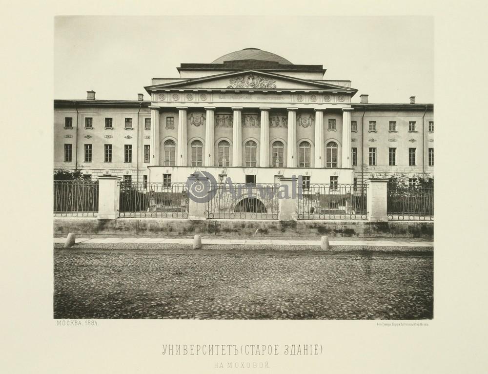 Постер Москва - старые фотографии УниверситетМосква - старые фотографии<br>Постер на холсте или бумаге. Любого нужного вам размера. В раме или без. Подвес в комплекте. Трехслойная надежная упаковка. Доставим в любую точку России. Вам осталось только повесить картину на стену!<br>