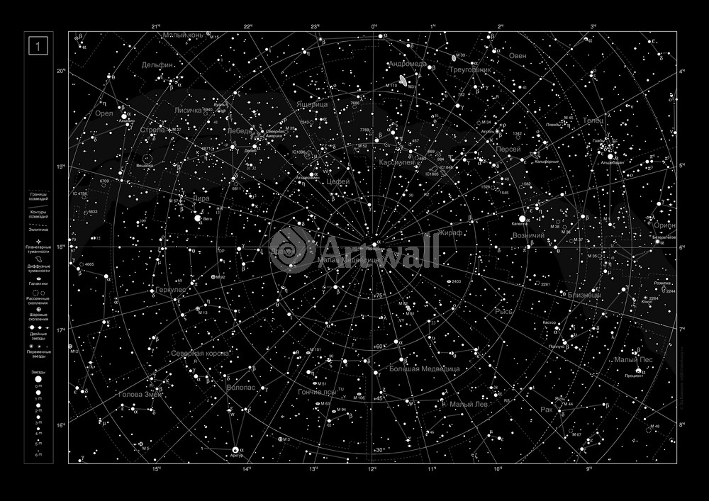 Постер Карты звездного неба Карта звездного неба 44575Карты звездного неба<br>Постер на холсте или бумаге. Любого нужного вам размера. В раме или без. Подвес в комплекте. Трехслойная надежная упаковка. Доставим в любую точку России. Вам осталось только повесить картину на стену!<br>