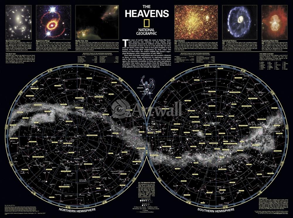Постер Карты звездного неба Карта звездного неба 44577Карты звездного неба<br>Постер на холсте или бумаге. Любого нужного вам размера. В раме или без. Подвес в комплекте. Трехслойная надежная упаковка. Доставим в любую точку России. Вам осталось только повесить картину на стену!<br>