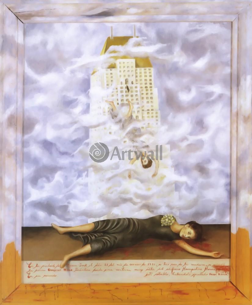 Кало Фрида, картина Самоубийсиво Дороти ХэйлКало Фрида<br>Репродукция на холсте или бумаге. Любого нужного вам размера. В раме или без. Подвес в комплекте. Трехслойная надежная упаковка. Доставим в любую точку России. Вам осталось только повесить картину на стену!<br>
