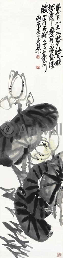 Китайская живопись и графика, картина Репродукция 50168Китайская живопись и графика<br>Репродукция на холсте или бумаге. Любого нужного вам размера. В раме или без. Подвес в комплекте. Трехслойная надежная упаковка. Доставим в любую точку России. Вам осталось только повесить картину на стену!<br>