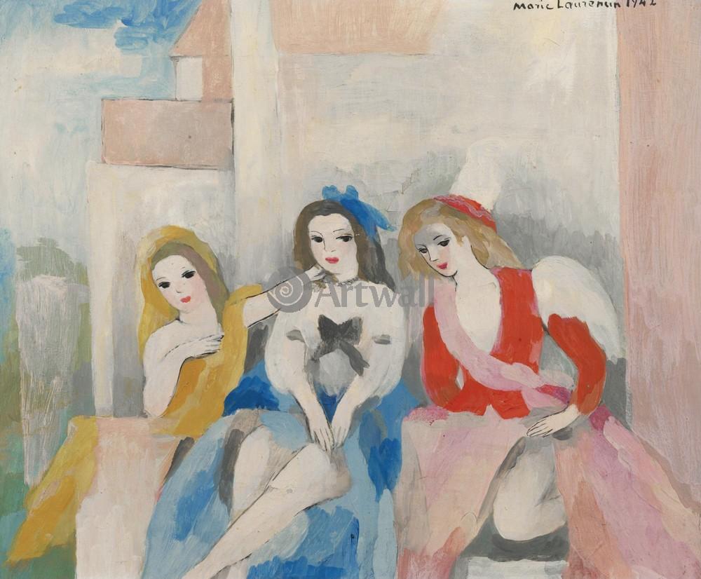 Лорансен Мари, картина Три женщиныЛорансен Мари<br>Репродукция на холсте или бумаге. Любого нужного вам размера. В раме или без. Подвес в комплекте. Трехслойная надежная упаковка. Доставим в любую точку России. Вам осталось только повесить картину на стену!<br>