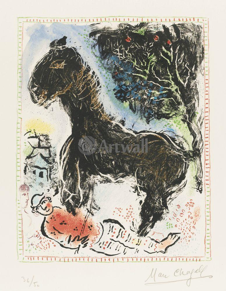 Шагал Марк, картина Маленькая лошадьШагал Марк<br>Репродукция на холсте или бумаге. Любого нужного вам размера. В раме или без. Подвес в комплекте. Трехслойная надежная упаковка. Доставим в любую точку России. Вам осталось только повесить картину на стену!<br>