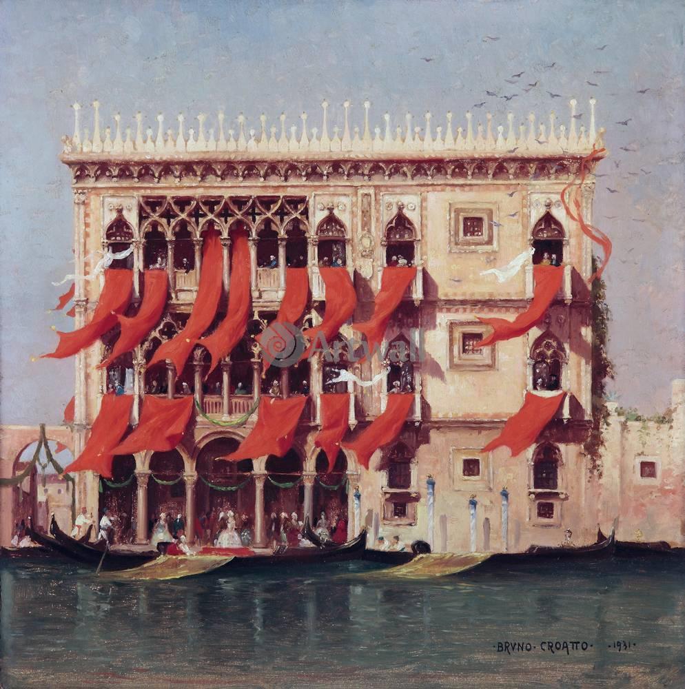 Венеция, картина Бруно Кротто, Венецианский фестивальВенеция<br>Репродукция на холсте или бумаге. Любого нужного вам размера. В раме или без. Подвес в комплекте. Трехслойная надежная упаковка. Доставим в любую точку России. Вам осталось только повесить картину на стену!<br>