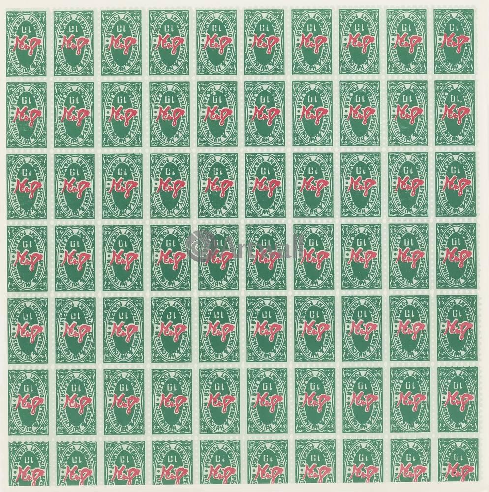 Уорхол Энди, картина Зеленые маркиУорхол Энди<br>Репродукция на холсте или бумаге. Любого нужного вам размера. В раме или без. Подвес в комплекте. Трехслойная надежная упаковка. Доставим в любую точку России. Вам осталось только повесить картину на стену!<br>