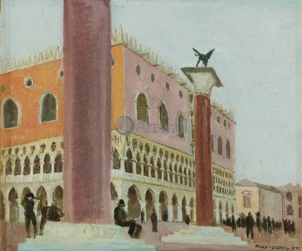 Дени Морис, картина ВенецияДени Морис<br>Репродукция на холсте или бумаге. Любого нужного вам размера. В раме или без. Подвес в комплекте. Трехслойная надежная упаковка. Доставим в любую точку России. Вам осталось только повесить картину на стену!<br>