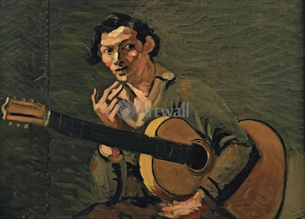 Дерен Андре, картина