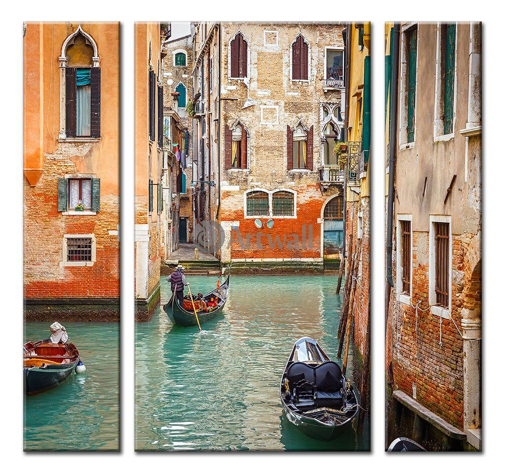 Модульная картина «Канал Венеции»Города<br>Модульная картина на натуральном холсте и деревянном подрамнике. Подвес в комплекте. Трехслойная надежная упаковка. Доставим в любую точку России. Вам осталось только повесить картину на стену!<br>