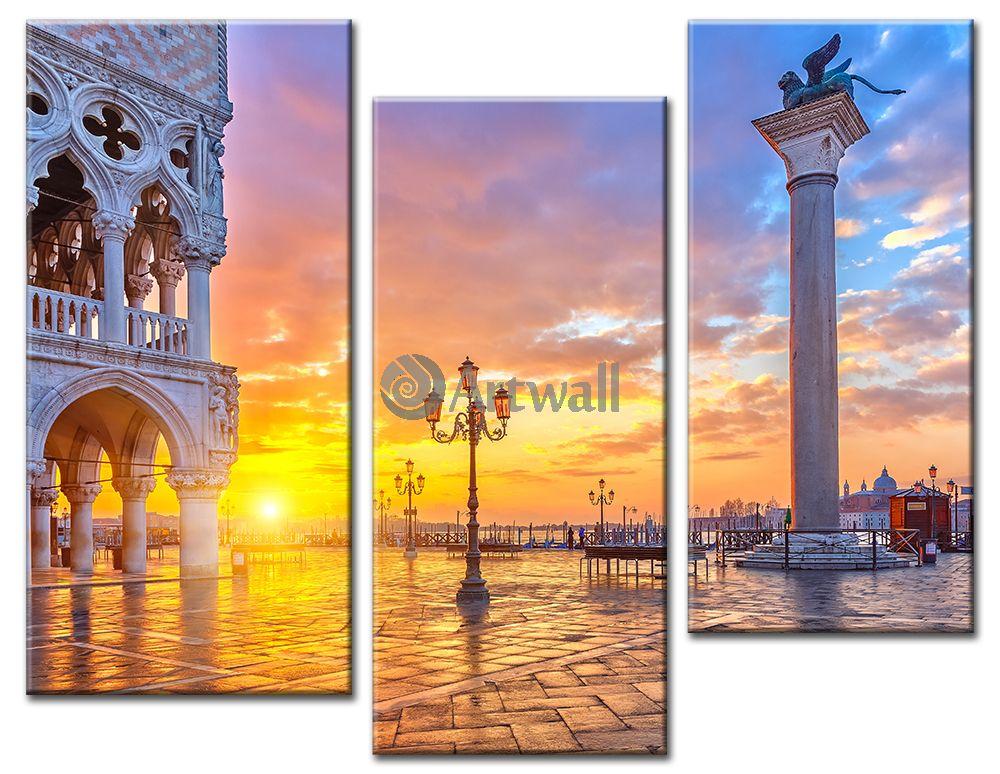 Модульная картина «Рассвет на площади Святого Марка в Венеции»Города<br>Модульная картина на натуральном холсте и деревянном подрамнике. Подвес в комплекте. Трехслойная надежная упаковка. Доставим в любую точку России. Вам осталось только повесить картину на стену!<br>