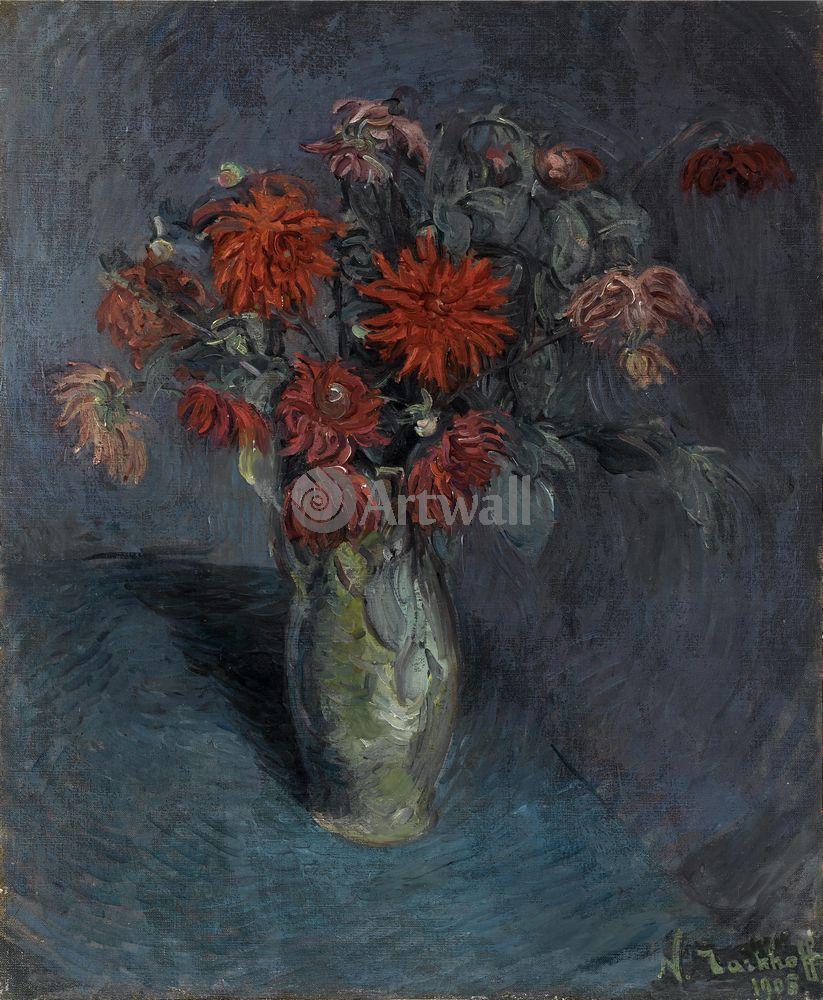 Тархов Николай, картина