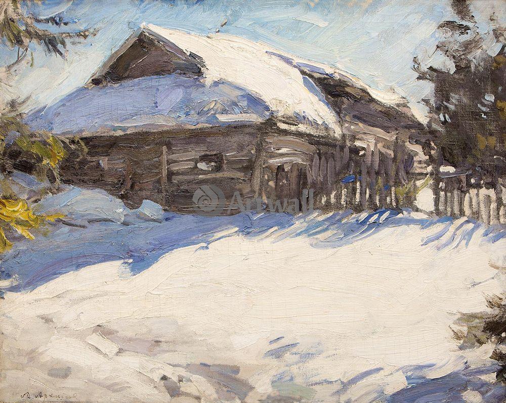 Архипов Абрам, картина Зима в деревнеАрхипов Абрам<br>Репродукция на холсте или бумаге. Любого нужного вам размера. В раме или без. Подвес в комплекте. Трехслойная надежная упаковка. Доставим в любую точку России. Вам осталось только повесить картину на стену!<br>