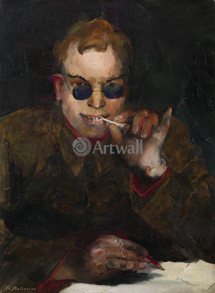 Малявин Филипп, картина Портрет молодого человека в синих очкахМалявин Филипп<br>Репродукция на холсте или бумаге. Любого нужного вам размера. В раме или без. Подвес в комплекте. Трехслойная надежная упаковка. Доставим в любую точку России. Вам осталось только повесить картину на стену!<br>