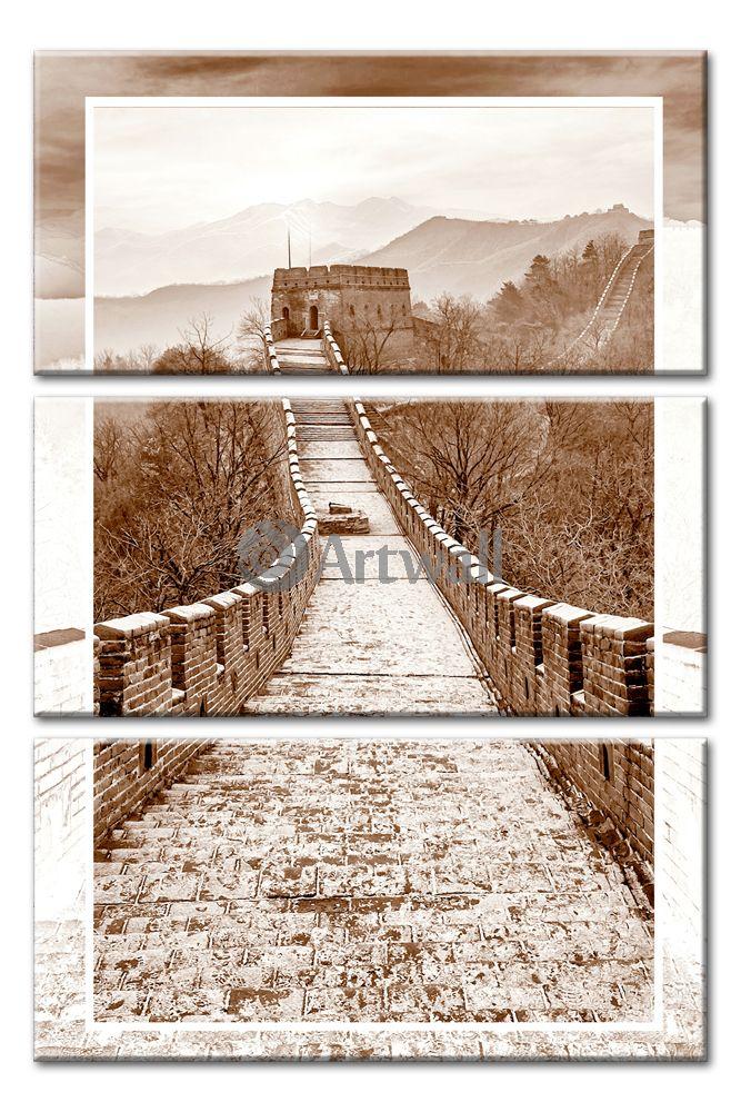 Модульная картина «Великая Китайская стена»Города<br>Модульная картина на натуральном холсте и деревянном подрамнике. Подвес в комплекте. Трехслойная надежная упаковка. Доставим в любую точку России. Вам осталось только повесить картину на стену!<br>