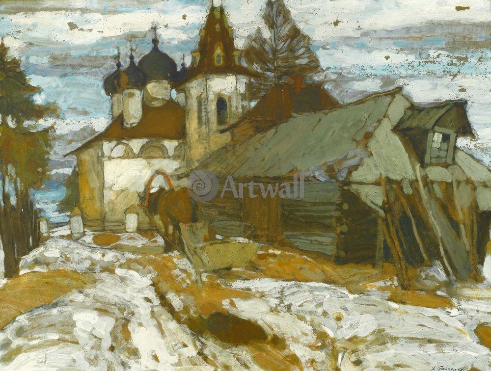 Кравченко Алексей, картина