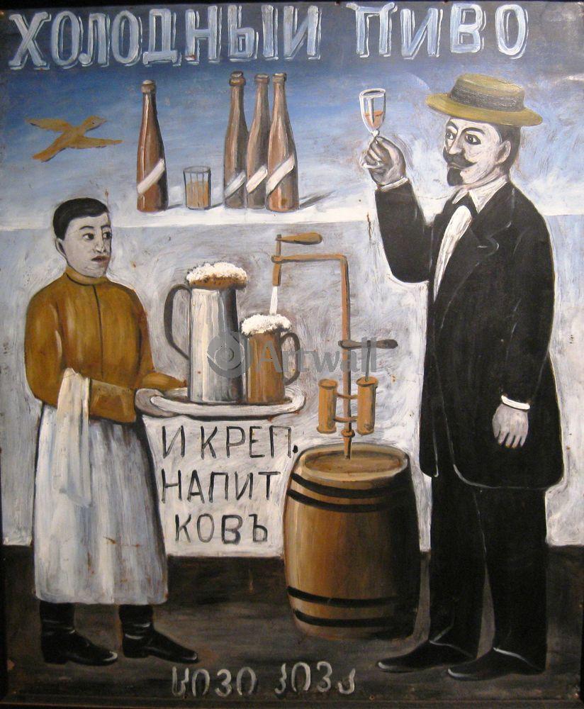 Пиросмани Нико, картина Холодное пивоПиросмани Нико<br>Репродукция на холсте или бумаге. Любого нужного вам размера. В раме или без. Подвес в комплекте. Трехслойная надежная упаковка. Доставим в любую точку России. Вам осталось только повесить картину на стену!<br>