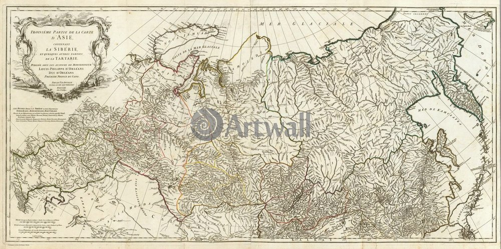 Карта России, 40x20 см, на бумагеСтаринные карты<br>Постер на холсте или бумаге. Любого нужного вам размера. В раме или без. Подвес в комплекте. Трехслойная надежная упаковка. Доставим в любую точку России. Вам осталось только повесить картину на стену!<br>