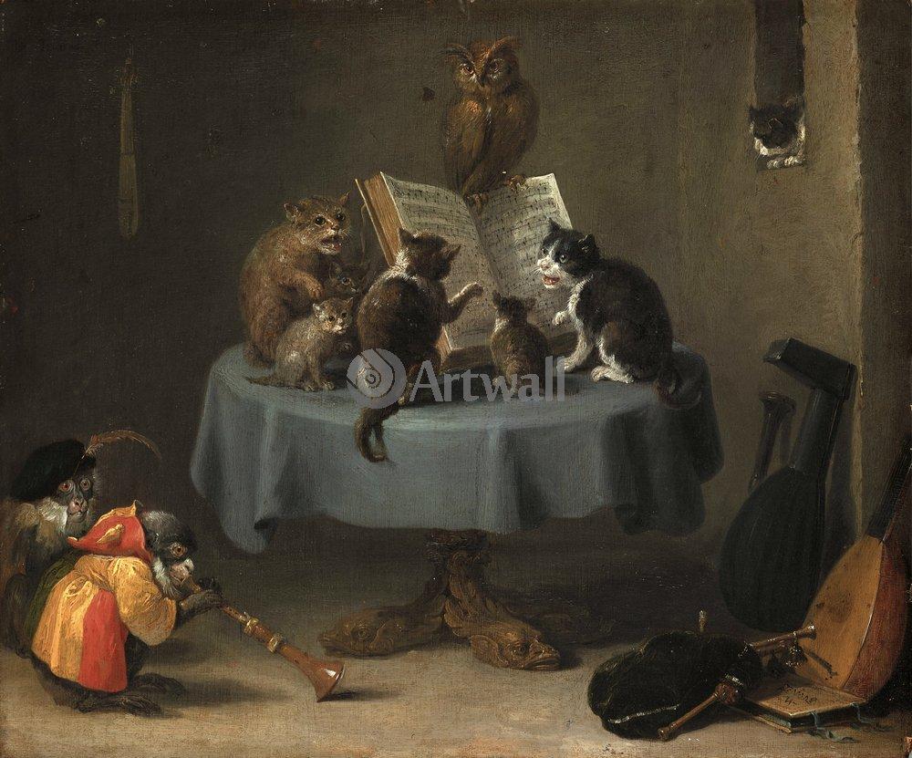 Животные, картина Давид Тенирс II «Кошки и обезьяны музыканты»Животные<br>Репродукция на холсте или бумаге. Любого нужного вам размера. В раме или без. Подвес в комплекте. Трехслойная надежная упаковка. Доставим в любую точку России. Вам осталось только повесить картину на стену!<br>
