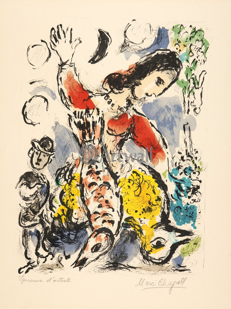 "Шагал Марк, картина ""Танец"" от Artwall"