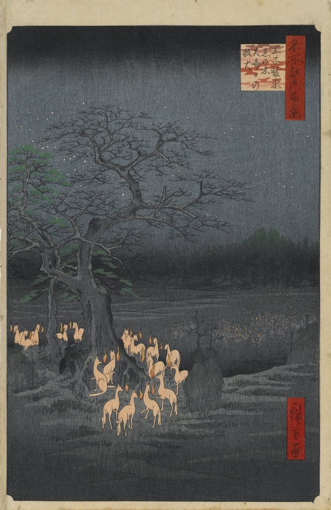 Японская гравюра Хиросигэ Утагава - 100 видов Эдо, 118. «Лисьи огни» у Железного дерева переодеваний в Одзи, 20x31 см, на бумагеХиросигэ Утагава - 100 видов Эдо<br>Постер на холсте или бумаге. Любого нужного вам размера. В раме или без. Подвес в комплекте. Трехслойная надежная упаковка. Доставим в любую точку России. Вам осталось только повесить картину на стену!<br>