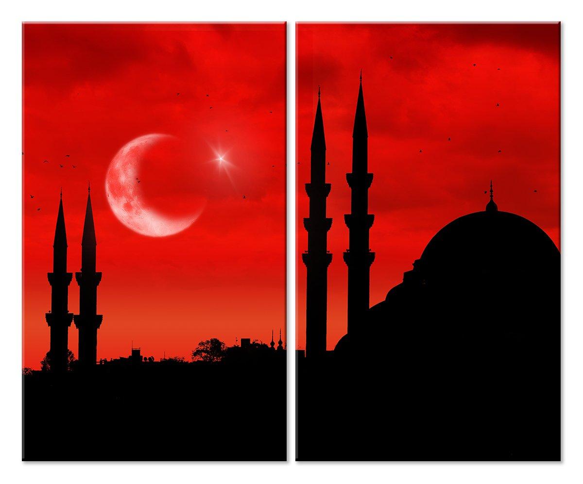 Модульная картина «Арабская ночь»Города<br>Модульная картина на натуральном холсте и деревянном подрамнике. Подвес в комплекте. Трехслойная надежная упаковка. Доставим в любую точку России. Вам осталось только повесить картину на стену!<br>