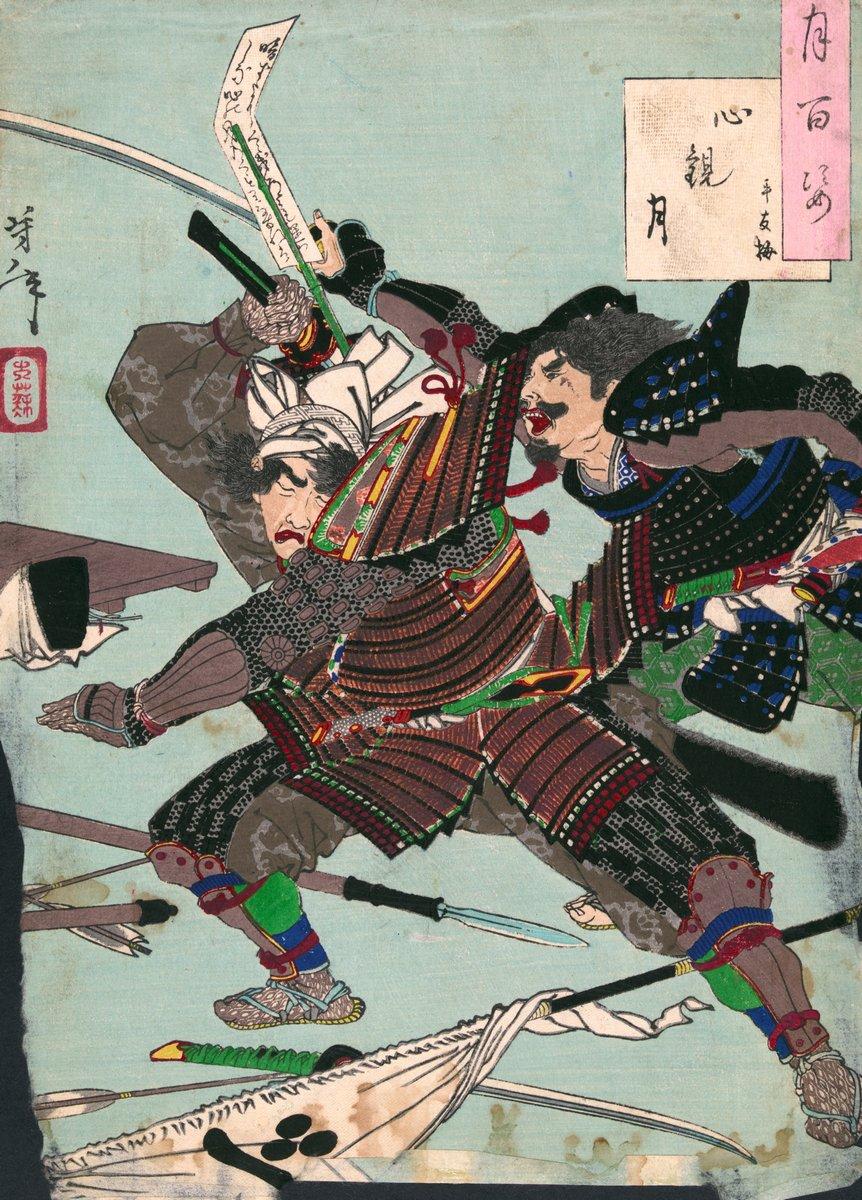 Японская гравюра Японские гравюры, Два самурая, 20x28 см, на бумагеЦукиока Йоситоси<br>Постер на холсте или бумаге. Любого нужного вам размера. В раме или без. Подвес в комплекте. Трехслойная надежная упаковка. Доставим в любую точку России. Вам осталось только повесить картину на стену!<br>