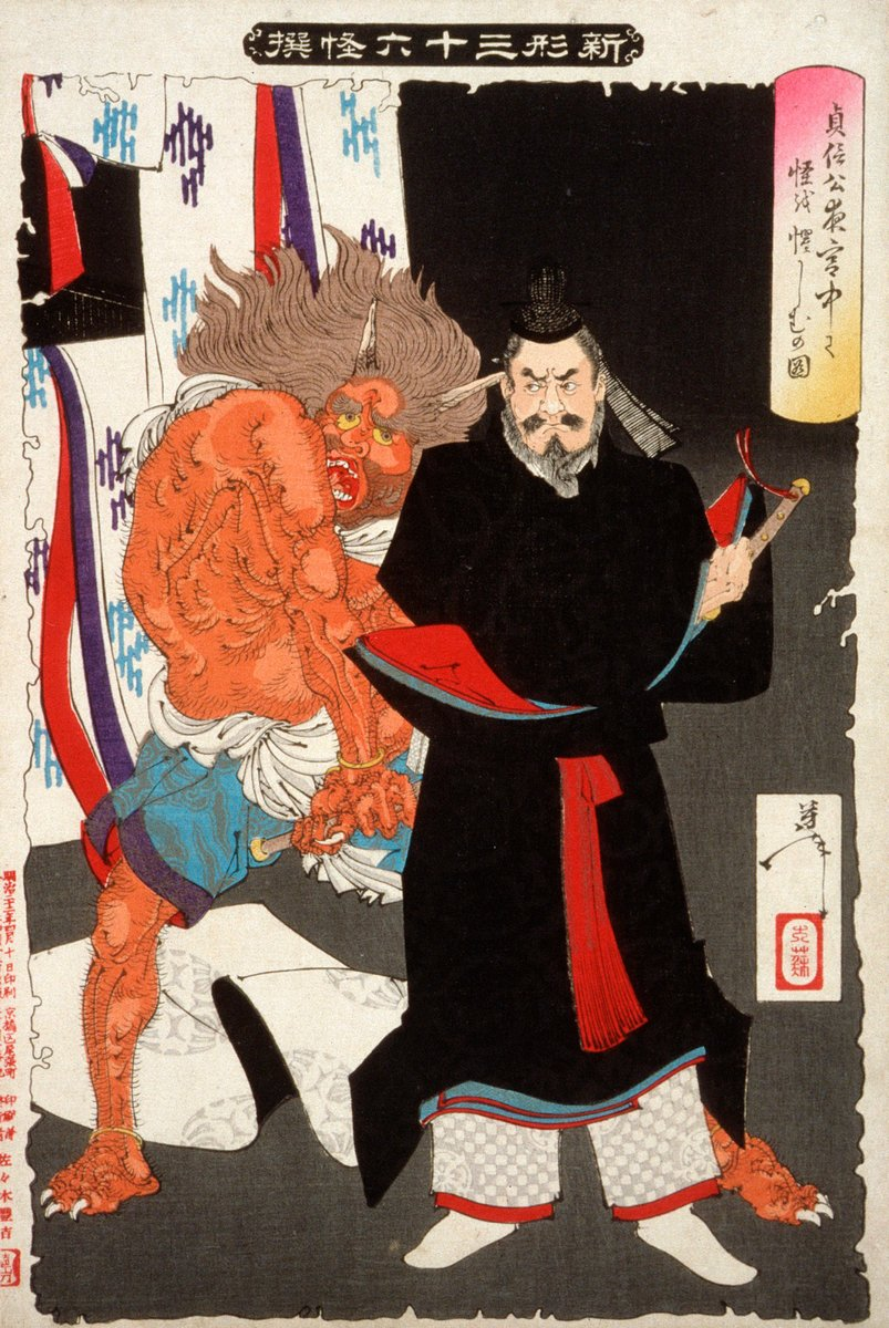 Японская гравюра Японские гравюры, Лорд Сэдэнобу угрожает демону во дворце ночью, 20x30 см, на бумагеЦукиока Йоситоси<br>Постер на холсте или бумаге. Любого нужного вам размера. В раме или без. Подвес в комплекте. Трехслойная надежная упаковка. Доставим в любую точку России. Вам осталось только повесить картину на стену!<br>