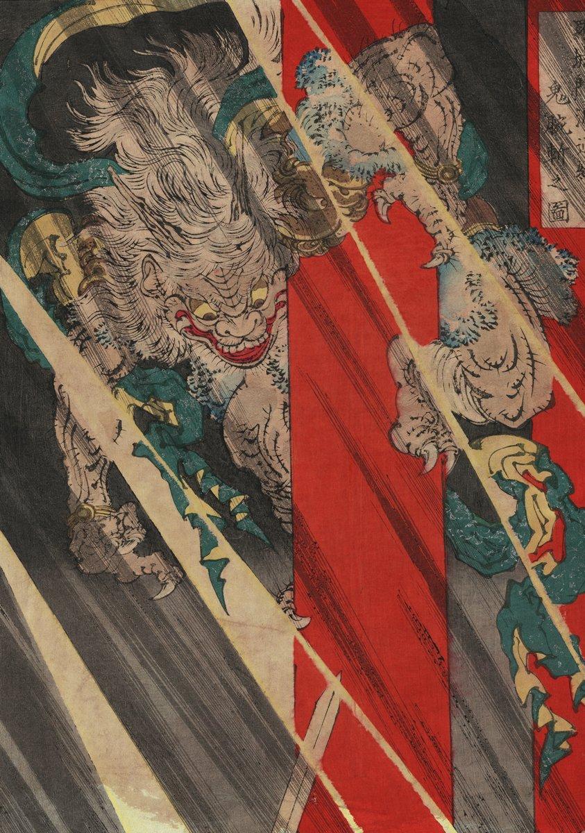 Японская гравюра Японские гравюры, Меч воина Ватанабе Но Тсуны и демон Ибараки, сжимающий колонну в Рашомоне, 20x28 см, на бумагеЦукиока Йоситоси<br>Постер на холсте или бумаге. Любого нужного вам размера. В раме или без. Подвес в комплекте. Трехслойная надежная упаковка. Доставим в любую точку России. Вам осталось только повесить картину на стену!<br>