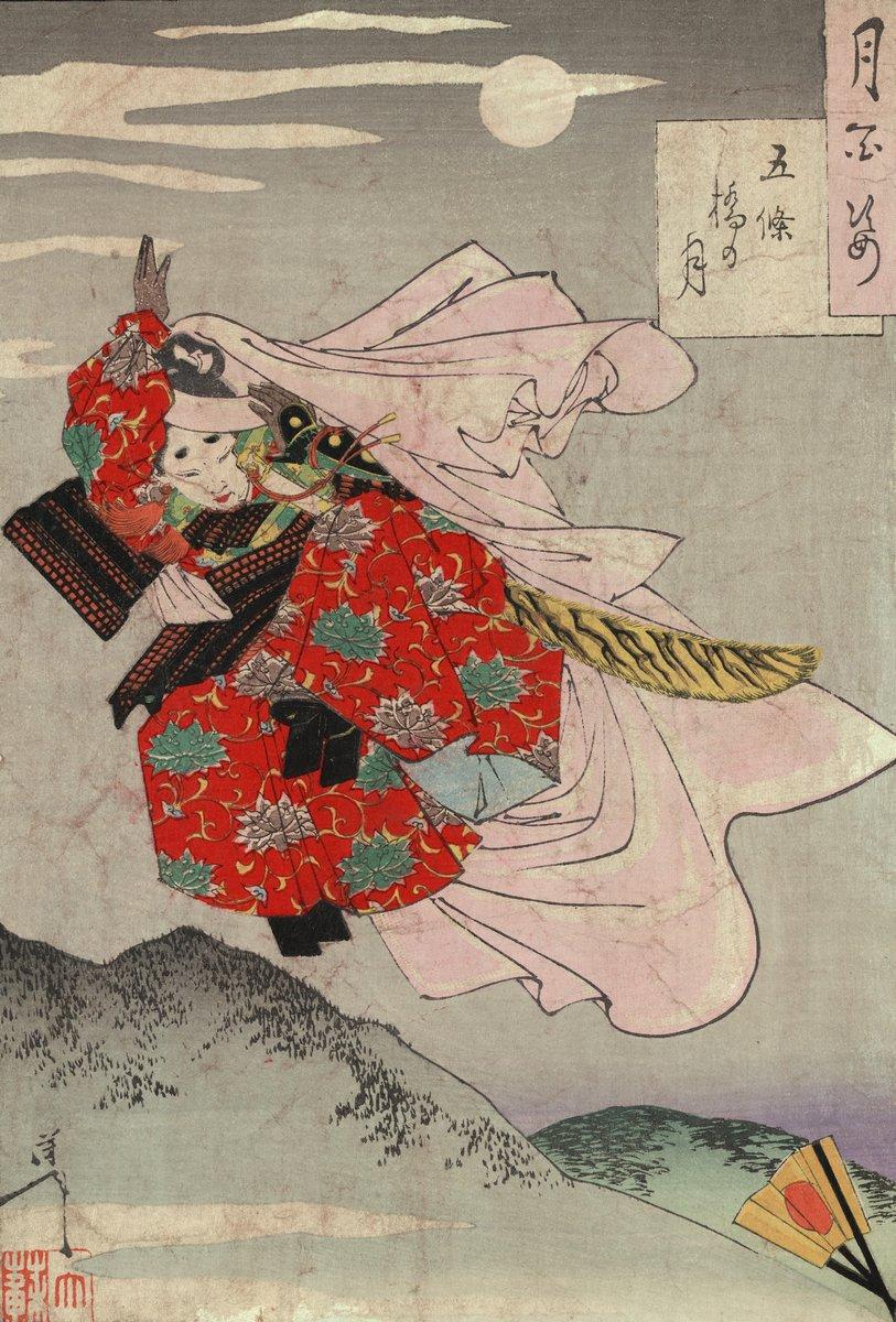 Японская гравюра Японские гравюры, Минамото Ёсицунэ прыгает в воздух и бросает поклонника, пытаясь убежать от нападающего на Мост Гожо в Киото, 20x30 см, на бумагеЦукиока Йоситоси<br>Постер на холсте или бумаге. Любого нужного вам размера. В раме или без. Подвес в комплекте. Трехслойная надежная упаковка. Доставим в любую точку России. Вам осталось только повесить картину на стену!<br>