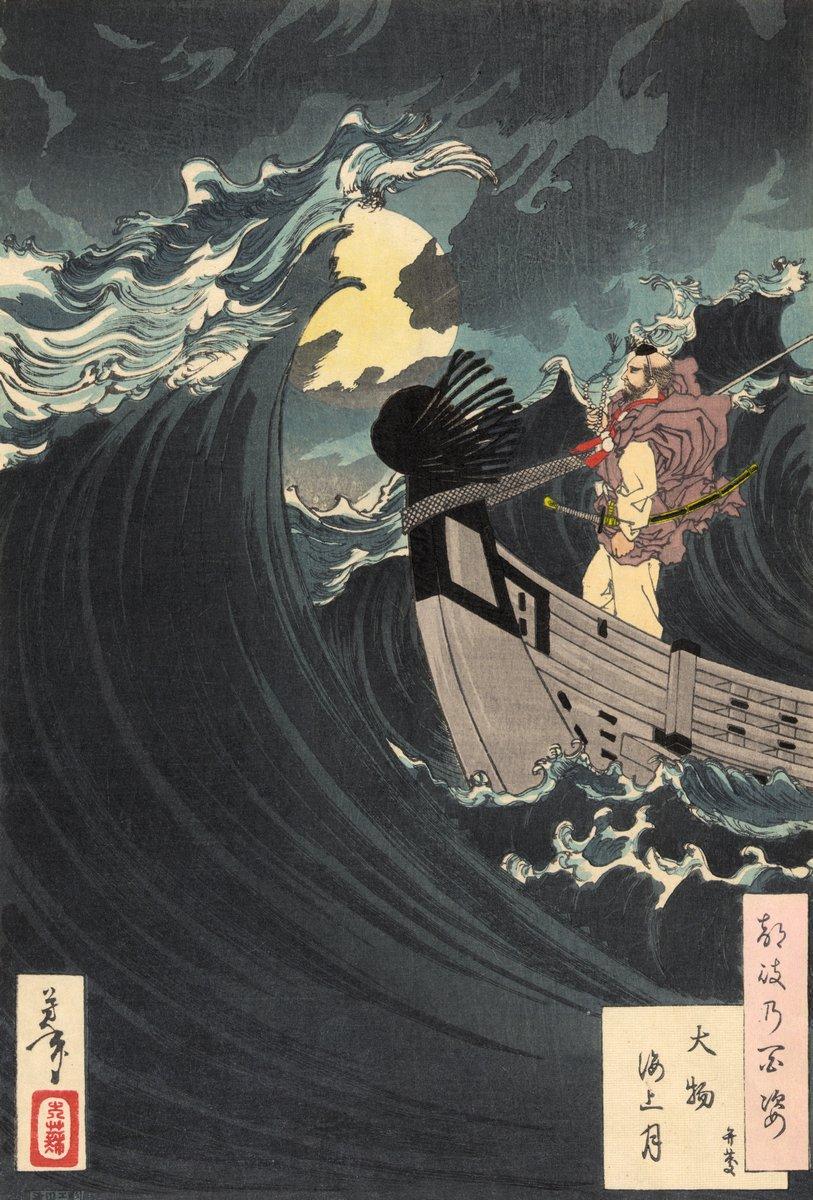 Японская гравюра Японские гравюры, Мусасибо Бенкей молится, чтобы успокоить богов и бурное море, чтобы его корабль мог безопасно пересечь залив Даймоцу., 20x30 см, на бумагеЦукиока Йоситоси<br>Постер на холсте или бумаге. Любого нужного вам размера. В раме или без. Подвес в комплекте. Трехслойная надежная упаковка. Доставим в любую точку России. Вам осталось только повесить картину на стену!<br>