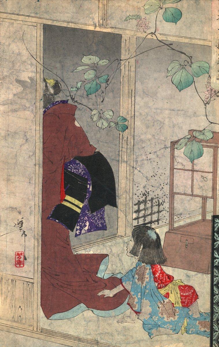 Японская гравюра Японские гравюры, Ребенок ползет за женщиной в кимоно, 20x32 см, на бумагеЦукиока Йоситоси<br>Постер на холсте или бумаге. Любого нужного вам размера. В раме или без. Подвес в комплекте. Трехслойная надежная упаковка. Доставим в любую точку России. Вам осталось только повесить картину на стену!<br>
