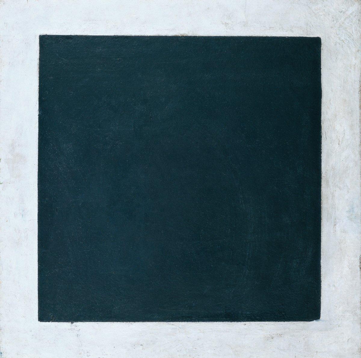 Малевич Казимир, картина Черный квадратМалевич Казимир<br>Репродукция на холсте или бумаге. Любого нужного вам размера. В раме или без. Подвес в комплекте. Трехслойная надежная упаковка. Доставим в любую точку России. Вам осталось только повесить картину на стену!<br>
