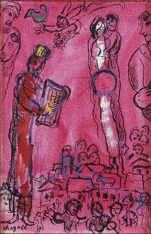 Шагал Марк, картина Царь ДавидШагал Марк<br>Репродукция на холсте или бумаге. Любого нужного вам размера. В раме или без. Подвес в комплекте. Трехслойная надежная упаковка. Доставим в любую точку России. Вам осталось только повесить картину на стену!<br>