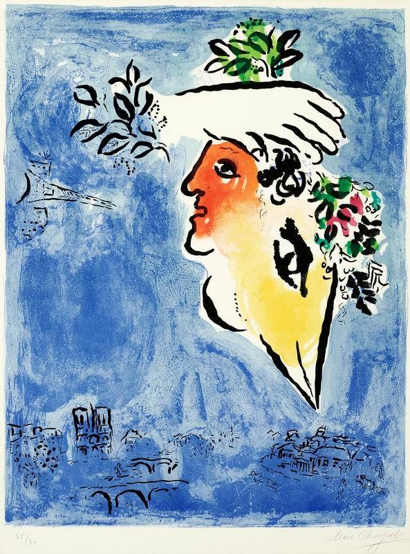 Шагал Марк, картина Голубое небо ПарижаШагал Марк<br>Репродукция на холсте или бумаге. Любого нужного вам размера. В раме или без. Подвес в комплекте. Трехслойная надежная упаковка. Доставим в любую точку России. Вам осталось только повесить картину на стену!<br>