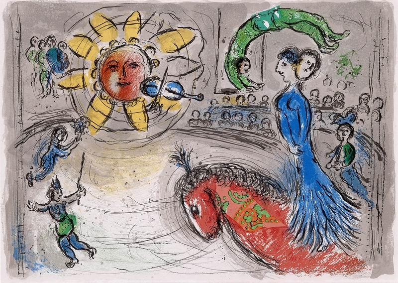 Шагал Марк, картина Солнце с красной лошадьюШагал Марк<br>Репродукция на холсте или бумаге. Любого нужного вам размера. В раме или без. Подвес в комплекте. Трехслойная надежная упаковка. Доставим в любую точку России. Вам осталось только повесить картину на стену!<br>
