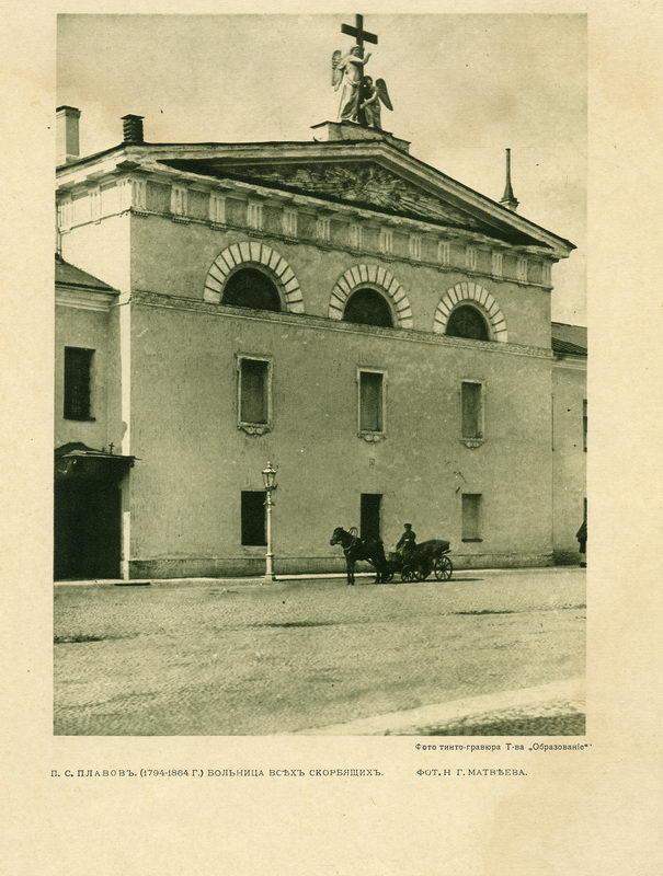 Постер Санкт-Петербург - старые фотографии