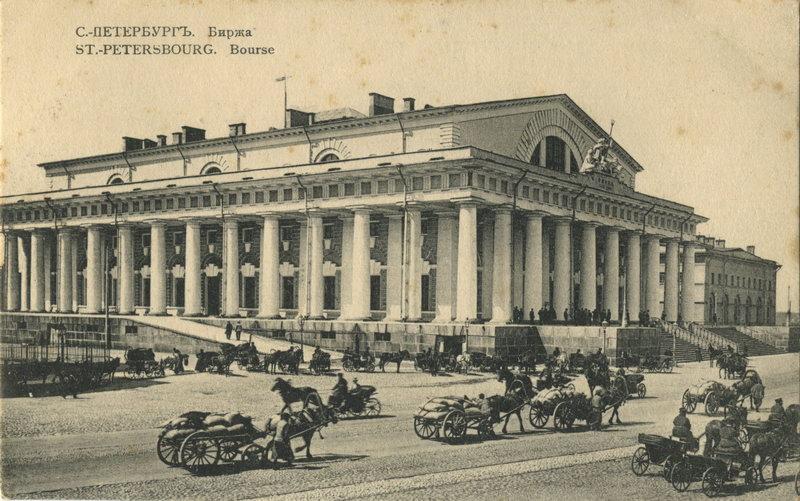 Постер Санкт-Петербург - старые фотографии БиржаСанкт-Петербург - старые фотографии<br>Постер на холсте или бумаге. Любого нужного вам размера. В раме или без. Подвес в комплекте. Трехслойная надежная упаковка. Доставим в любую точку России. Вам осталось только повесить картину на стену!<br>
