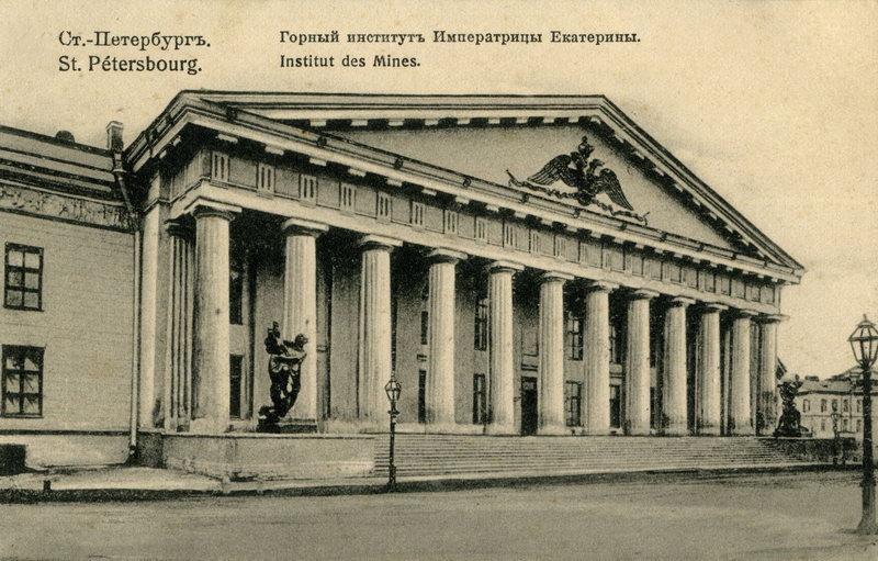 Постер Санкт-Петербург - старые фотографии Горный институтСанкт-Петербург - старые фотографии<br>Постер на холсте или бумаге. Любого нужного вам размера. В раме или без. Подвес в комплекте. Трехслойная надежная упаковка. Доставим в любую точку России. Вам осталось только повесить картину на стену!<br>