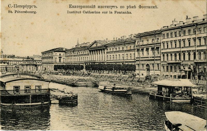Постер Санкт-Петербург - старые фотографии Екатериниский институтСанкт-Петербург - старые фотографии<br>Постер на холсте или бумаге. Любого нужного вам размера. В раме или без. Подвес в комплекте. Трехслойная надежная упаковка. Доставим в любую точку России. Вам осталось только повесить картину на стену!<br>