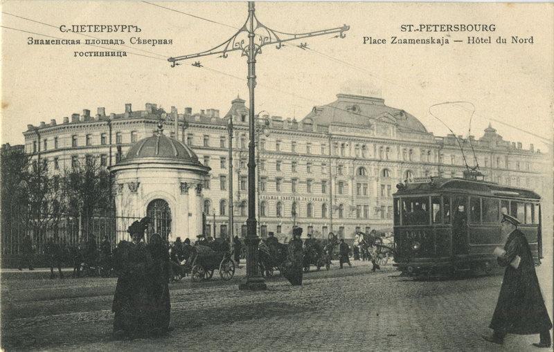 Постер Санкт-Петербург - старые фотографии Знаменская площадьСанкт-Петербург - старые фотографии<br>Постер на холсте или бумаге. Любого нужного вам размера. В раме или без. Подвес в комплекте. Трехслойная надежная упаковка. Доставим в любую точку России. Вам осталось только повесить картину на стену!<br>