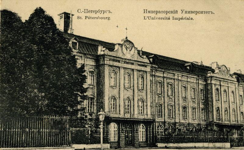Постер Санкт-Петербург - старые фотографии Императорский УниверситетСанкт-Петербург - старые фотографии<br>Постер на холсте или бумаге. Любого нужного вам размера. В раме или без. Подвес в комплекте. Трехслойная надежная упаковка. Доставим в любую точку России. Вам осталось только повесить картину на стену!<br>