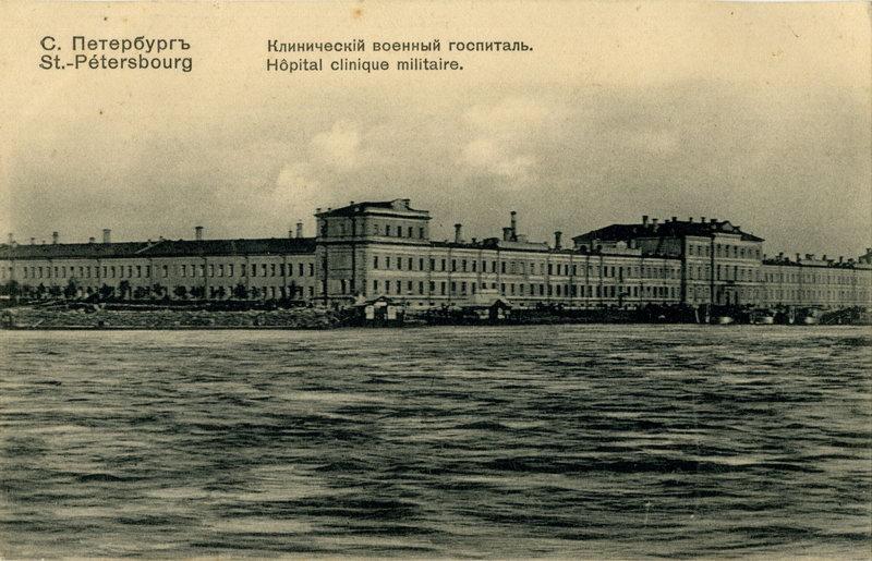 Постер Санкт-Петербург - старые фотографии Клинический военный госпитальСанкт-Петербург - старые фотографии<br>Постер на холсте или бумаге. Любого нужного вам размера. В раме или без. Подвес в комплекте. Трехслойная надежная упаковка. Доставим в любую точку России. Вам осталось только повесить картину на стену!<br>