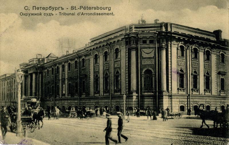 Постер Санкт-Петербург - старые фотографии Окружной  судСанкт-Петербург - старые фотографии<br>Постер на холсте или бумаге. Любого нужного вам размера. В раме или без. Подвес в комплекте. Трехслойная надежная упаковка. Доставим в любую точку России. Вам осталось только повесить картину на стену!<br>